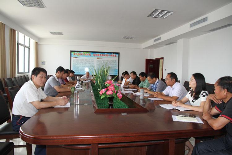 学校基层党组织会议